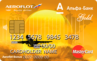 Кредитная карта Аэрофлот Голд