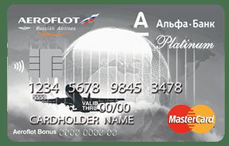 Кредитная карта Аэрофлот Платинум