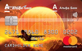 Кредитная карта Аэрофлот Стандарт