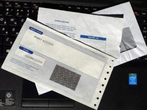 Конверт и лист с ПИН кодом