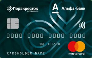 альфа банк карта перекресток