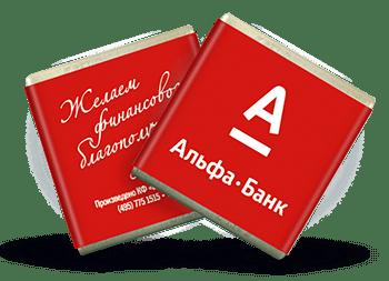 добавочная карта в альфа банке