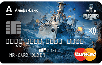Карта World of Warships от Альфы