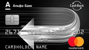 кредитка с кэшбеком