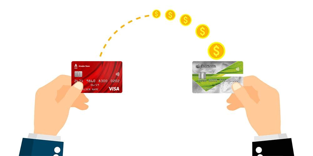 Перевод дедег альфа банк - сбербанк