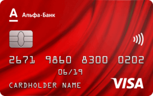 альфа банк карта 100 дней