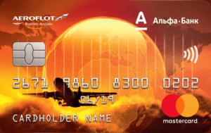 альфа банк карта аэрофлот