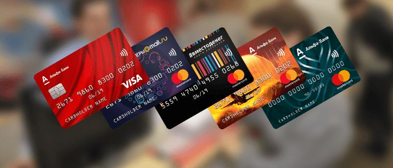 адьфа банк кредитная карта