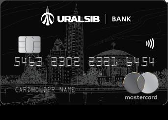 Карты банка Уралсиб: виды, условия, стоимость, особенности