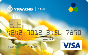 Дебетовая карта УРАЛСИБ visa classic light получайте бонусы за покупки