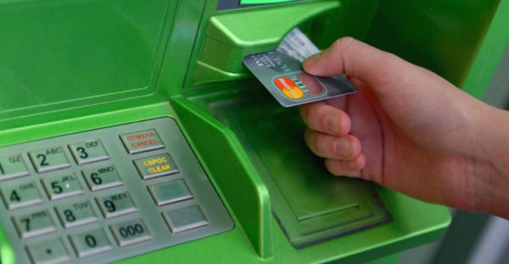 Пополнить билайн со счета сбербанка через банкомат
