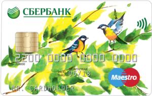 Сбербанк пенсионная карта Maestro
