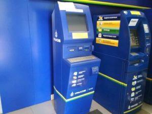 Банкоматы и терминалы Уралсиб