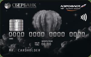 кредитка сбербанк аэрофлот sign