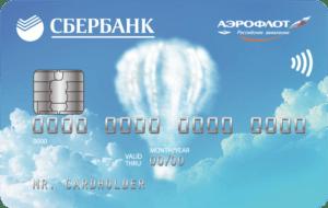 кредитка сбербанк аэрофлот