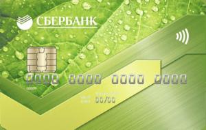 Сбербанк моментальная карта