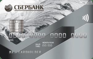 Сбербанк дебетовая классик