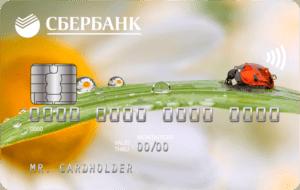 Сбербанк дебетовая с дизайном классик