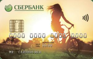 Сбербанк дебетовая молодежная