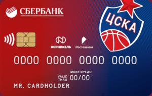 Сбербанк ЦСКА