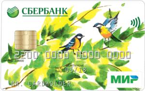Сбербанк пенсионная карта МИР