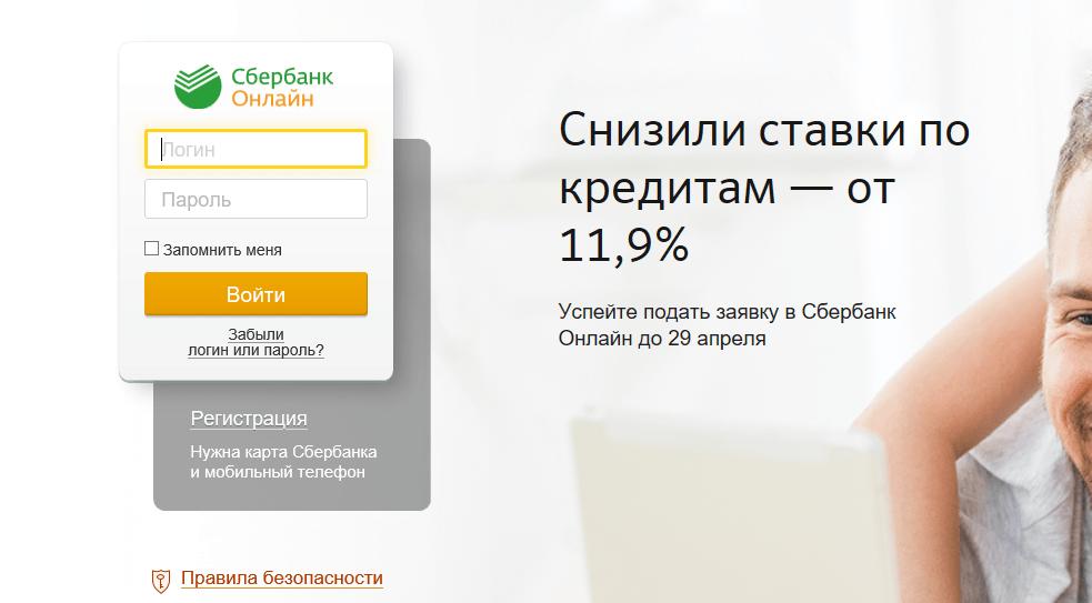 Заказать виртуальную карту в сбербанк онлайн шаг 1
