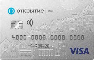 Дебетовые-карты-Банк-Открытие