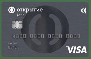 Кредитные-карты-Банк-Открытие