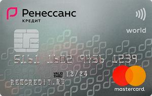 Кредитные-карты-Ренессанс-Кредит-365