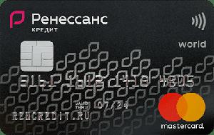 Кредитные-карты-Ренессанс-Кредит-Drive