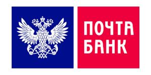 Почта-Банк-кредит