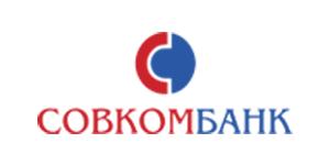 Совкомбанк кредит на большую сумму