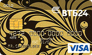ВТБ-24-Кредитная-карта