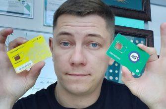 Перевод денег с «Мегафона» на «Тинькофф»